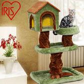 【培菓幸福寵物專營店】日本 IRIS《樹屋款三階貓跳台貓座》QQ大貓台【IR-CLF-5】送貓草粉