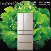 HITACHI 日立 511L 六門 琉璃變頻冰箱 RG520HJ 日本原裝