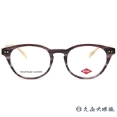 Lee Cooper 眼鏡 FP0413 (透紫) 波士頓框型 近視眼鏡 久必大眼鏡