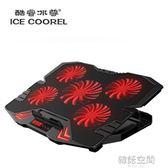 酷睿冰尊筆記本散熱器14寸15.6寸聯想華碩戴爾電腦風扇底座支架墊 韓語空間