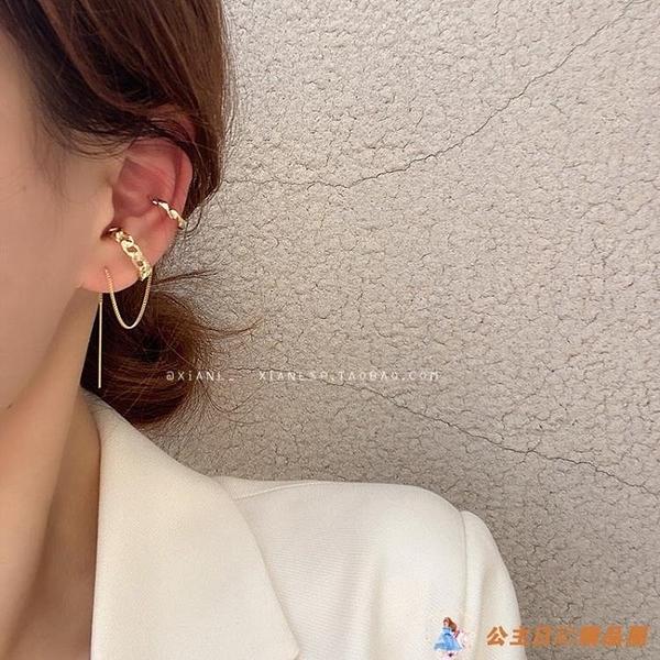 耳骨夾女流蘇鏈條復古耳線耳夾無耳洞【公主日記】