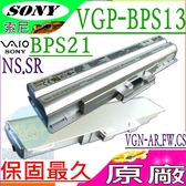 Sony VGP-BPS13 電池(原廠)-索尼 VGNCS,VGNFW,VGNSR,VGNSR15T,VGN AW,VGNBZ, VGNNS,VGNSR35T,VGP-BPS21