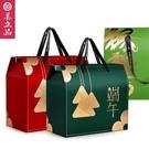 3個裝 粽子端午節高檔包裝手提圓桶禮盒保...
