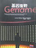 【書寶二手書T1/科學_ONS】基因聖戰-擺脫遺傳的宿命_畢修普、瓦德霍玆