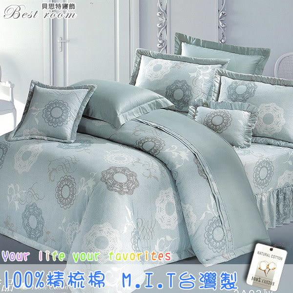 鋪棉床包 100%精梳棉 全舖棉床包兩用被三件組 單人3.5*6.2尺 Best寢飾 3A93