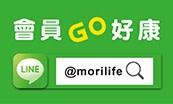 morilife-fourpics-d4a8xf4x0173x0104_m.jpg