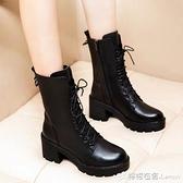 英倫新款馬丁靴女鞋系帶中筒靴高跟秋冬季粗跟防滑短靴厚底加絨 雙十二全館免運