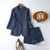 薄款中袖小西裝外套女短款套裝藏青亞麻韓版百搭修身夏季職業裝 極速出貨
