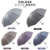 男士麻紋雙人兩用晴雨傘遮陽防曬防紫外線太陽傘折疊 JH1794【衣好月圓】