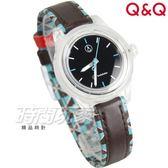 Q&Q SmileSolar MINI異國系列 019太陽能手錶 衣索比亞褐 咖啡 童趣 女錶 防水手錶 學生錶 RP01J019Y