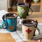 Bay 馬克杯 禮物花朵幸運草水杯陶瓷杯子帶蓋帶勺 馬克杯咖啡杯
