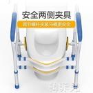 扶手 老人馬桶扶手架子衛生間浴室廁所孕婦安全扶手免打孔坐便器 MKS韓菲兒