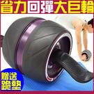 高強度碳鋼!!收縮自動迴彈 巨輪切面輪圈,訓練無死角 工學握把貼合手掌(防脫離)