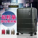 《熊熊先生》2018賣家推薦67折 Samsonite新秀麗 25吋I74硬箱行李箱旅行箱TSA海關鎖雙排大輪Tileum