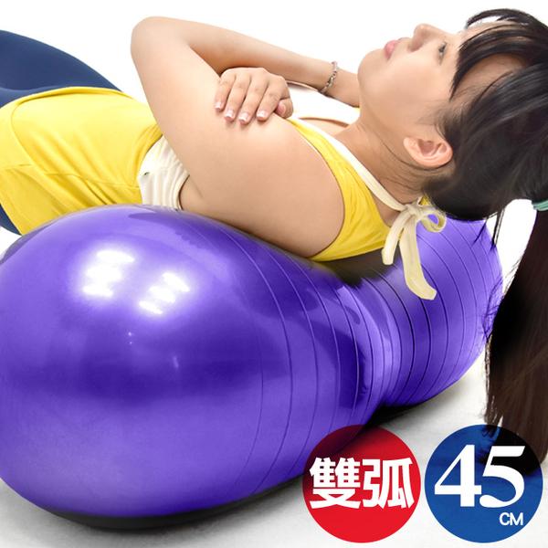 45CM膠囊球花生瑜珈球.韻律球彈力球.平衡球兒童玩具.皮拉提斯.運動用品健身器材.推薦哪裡買ptt