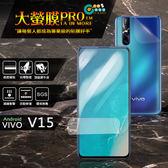 【大螢膜PRO】VIVO V15 犀牛皮 曲面修復膜 亮/霧面 螢幕防護膜 鑽面 背殼防護膜