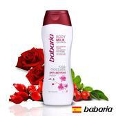 西班牙babaria抗皺保濕麝香玫瑰乳液500ml