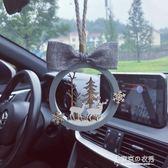 汽車掛件車內創意裝飾平安鹿掛飾可愛蝴蝶結雪花後視鏡車載裝飾品 【東京衣秀】