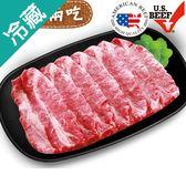 壽喜燒美國牛雪花肉片(400g±5%/盒) 【愛買冷藏】