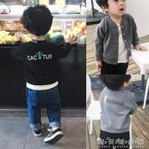 辰辰家男童嬰兒童裝棒球服1-3開衫外套秋裝長袖夾克上衣新款 晴天時尚館