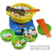 兒童扮家家仿真廚房玩具火鍋大樂斗筷子夾夾樂套裝男女孩3-6周歲  IGO