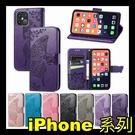 【萌萌噠】iPhone13 12 系列 Mini Pro Max 壓花系列 花之蝶浮雕 側翻保護套 全包軟殼 可插卡磁扣 皮套