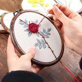 刺繡diy帶刺玫瑰歐式小幅手工創意制作花卉餐廳2018新款 立體線繡【店慶滿月好康八五折】