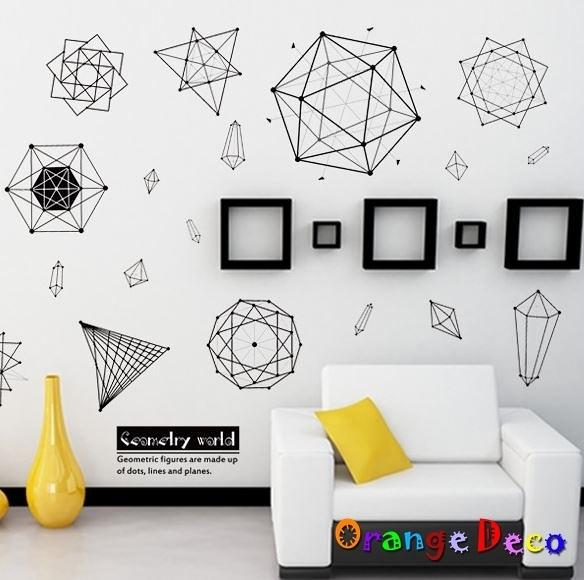 壁貼【橘果設計】幾何圖形 DIY組合壁貼 牆貼 壁紙 室內設計 裝潢 無痕壁貼 佈置