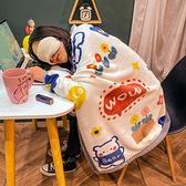 冬季加厚披風披肩蓋腿小毛毯辦公室午睡午休法蘭珊瑚絨沙發蓋毯子 伊蘿 618狂歡