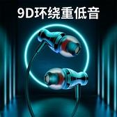 耳機入耳式有線高音質K歌女生手機蘋果6 r15安卓通用塞帶麥原廠原配電腦游戲 創意空間