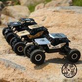 遙控汽車攀爬越野車四驅兒童玩具男孩4歲賽車模型  ~黑色地帶zone
