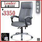 電腦椅 辦公椅 書桌椅 椅子【334貓抓...