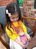 夏季兒童水杯子防摔家用幼兒園寶寶水壺小學生可愛卡通便攜吸管杯gogo購
