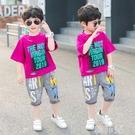 男童套裝 男童套裝夏裝2019新款韓版中大童男孩洋氣寶寶短袖兩件套卡通潮裝 韓菲兒