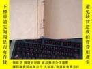 二手書博民逛書店語文學習1986罕見7-12自制合訂本Y426911