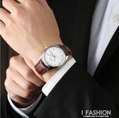 韓版時尚潮流超薄女錶皮帶石英錶夜光腕錶學生男女士男錶手錶 Ifashion