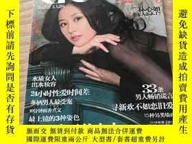 二手書博民逛書店罕見GOOD好主婦:2006年9月號,總第89期(封面:林心如)Y372794