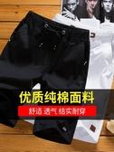 2條短褲男5五分褲潮流休閒寬鬆大褲衩 全館免運