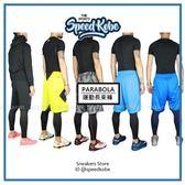 PARABOLA 長束褲 運動褲 緊身 台灣製 排汗 Nike 內搭褲 黑/深藍/彩線 FM5010-【SP】