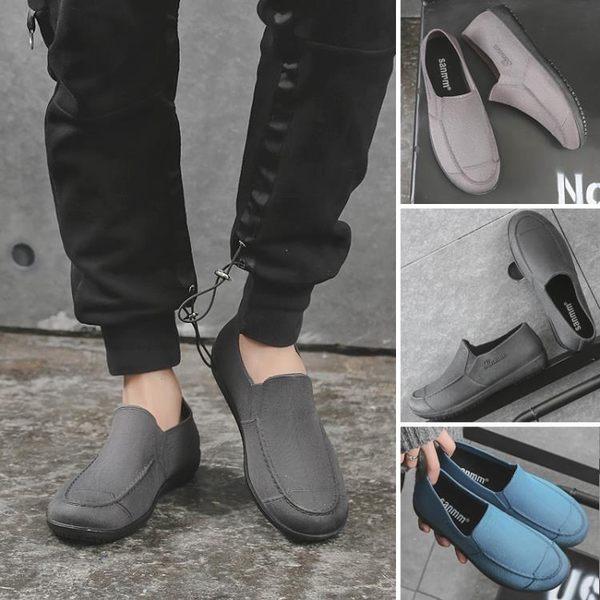 廚房鞋雨鞋男冬季短筒廚師鞋工作防水膠鞋廚房水鞋男防滑雨靴 伊莎公主
