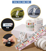 【彩標】精臣D11標籤打印機專用標籤紙 彩色標籤紙 多款任選