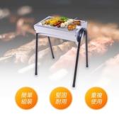 台灣現貨! 輕便專利型烤肉架 烤肉架 烤肉爐 中秋節 中秋烤肉 團圓烤肉 露營 野炊 簡易烤肉架