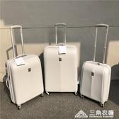 網紅行李箱20寸萬向輪學生拉桿箱24密碼韓版旅行箱子26登機28男女ATF 三角衣櫃