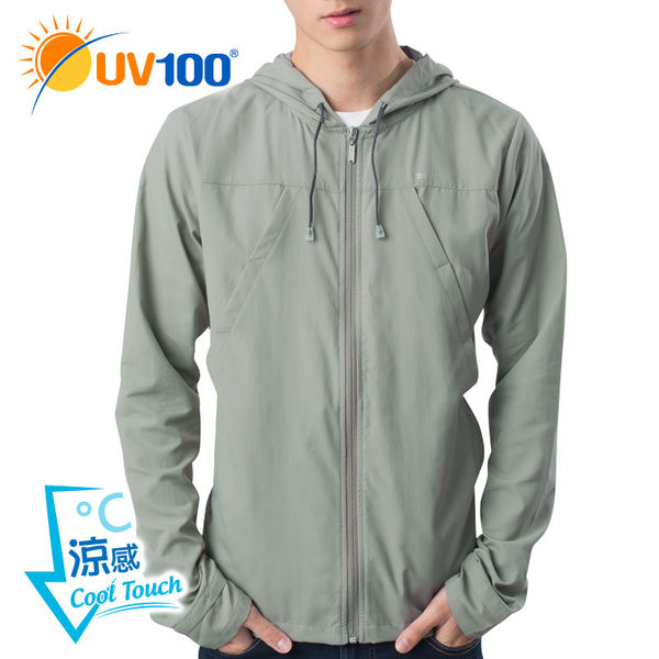 UV100 防曬 抗UV-涼感透氣小帽簷外套-男