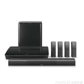 【開學季限時特賣】BOSE Lifestyle LS 650無線藍光Sound bar 5.1聲道家庭娛樂音響組  貿易商貨(含喇叭架)