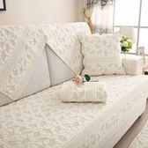 沙發罩 沙發墊 沙發墊純棉四季布藝簡約冬季坐墊現代通用沙發套靠背防滑沙發巾罩