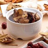 煲好湯 十全排骨湯 (500g±5%)