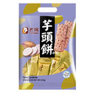 熱銷一空 補貨中【老楊】-芋頭餅 好運來福袋系列 230g