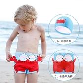 兒童泳褲男童寶寶泳帽泳鏡泳褲套裝速干小中大兒童游泳衣男孩裝備 幸福第一站 幸福第一站