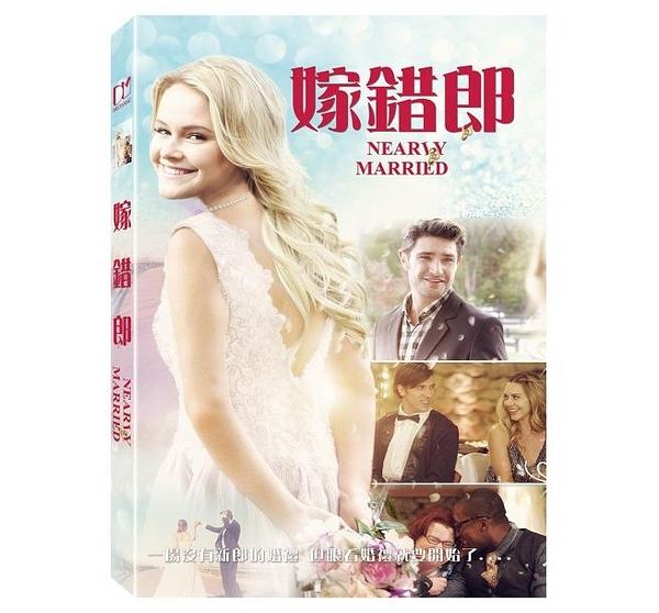 嫁錯郎 DVD (購潮8)